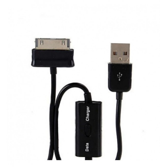 APPROX APPC05 CABLE USB -...